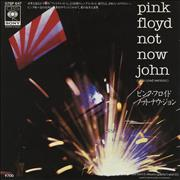 Click here for more info about 'Not Now John'