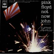 "Pink Floyd Not Now John Japan 7"" vinyl"