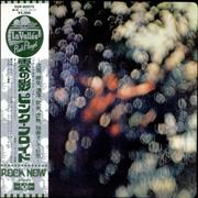 Click here for more info about 'Obscured By Clouds - 2nd'