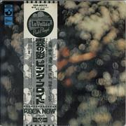 Click here for more info about 'Obscured By Clouds - 1st'