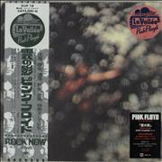 Click here for more info about 'Pink Floyd - Obscured By Clouds - 180 Gram'