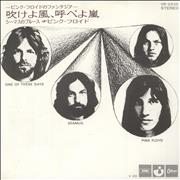 Click here for more info about 'Pink Floyd - One Of These Days'