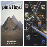 Click here for more info about 'Pink Floyd - Remaster Series Leaflet'