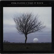 Click here for more info about 'Pink Floyd - Take It Back - Red Vinyl'