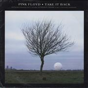 Click here for more info about 'Pink Floyd - Take It Back - Red Vinyl - EX'