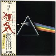 Click here for more info about 'The Dark Side Of The Moon - Reversed Sleeve + Obi'