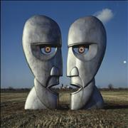 Click here for more info about 'Pink Floyd - The Division Bell - 180gm'