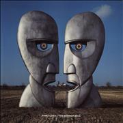 Click here for more info about 'Pink Floyd - The Division Bell - EX'