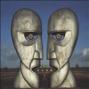 Click here for more info about 'Pink Floyd - The Division Bell - European Tour 1994'