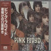 Click here for more info about 'Pink Floyd - The Piper At The Gates Of Dawn - Original'