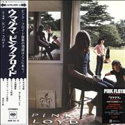 Click here for more info about 'Ummagumma - 180gm'