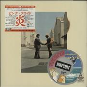 Click here for more info about 'Pink Floyd - Wish You Were Here - Stickered Sleeve'
