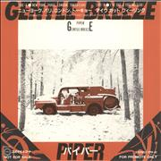 Click here for more info about 'Piper - Gentle Breeze - White label + Insert'
