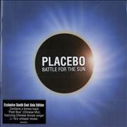Click here for more info about 'Placebo - Battle For The Sun'