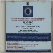 Placebo Battle For The Sun Japan CD-R acetate Promo