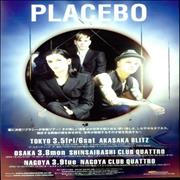 Click here for more info about 'Placebo - Japan Tour 2010'