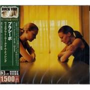 Placebo Without You I'm Nothing Japan CD album Promo