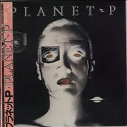 Click here for more info about 'Planet P - Planet P'