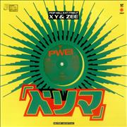Click here for more info about 'Pop Will Eat Itself - X Y & Zee - Yellow Vinyl'