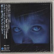 Click here for more info about 'Porcupine Tree - Fear Of A Blank Planet - Sealed'