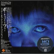 Click here for more info about 'Porcupine Tree - Fear Of A Blank Planet'