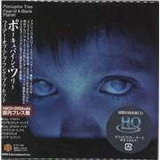 Porcupine Tree Fear Of A Blank Planet Japan 2-disc CD/DVD set