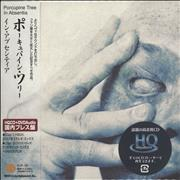 Porcupine Tree In Absentia Japan 2-disc CD/DVD set
