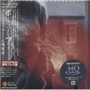 Porcupine Tree Lightbulb Sun Japan 2-disc CD/DVD set