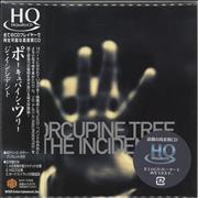 Click here for more info about 'Porcupine Tree - The Incident'
