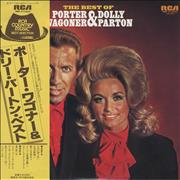 Porter Wagoner & Dolly Parton The Best Of Porter Wagoner & Dolly Parton Japan vinyl LP