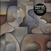Click here for more info about 'Praise - Only You'