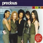 Click here for more info about 'Precious - Say It Again'
