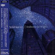 Click here for more info about 'Prefab Sprout - Andromeda Heights'