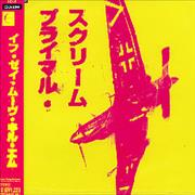 Click here for more info about 'Primal Scream - If They Move Kill 'Em'