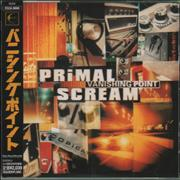 Click here for more info about 'Primal Scream - Vanishing Point'