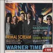 Click here for more info about 'Primal Scream - Warner Time'