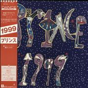 Prince 1999 - Nineteen Ninety Nine Japan 2-LP vinyl set