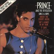 Click here for more info about 'Prince - Girls & Boys - Doublepack - EX'