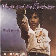 Click here for more info about 'Prince - I Would Die 4 U'