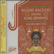 Click here for more info about 'Prince Jammy - Reggae Rockers Meets King Jammys'