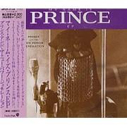 Prince My Name Is Prince EP Japan CD single Promo