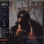 Click here for more info about 'Prince - New Power Generation Funky Weapon Remix'