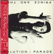 Prince Parade - 2x Hype Stickered shrink Japan vinyl LP