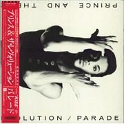 Prince Parade - stickered p/s Japan vinyl LP