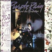 Prince Purple Rain + Poster & Flyer Japan vinyl LP