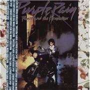 Prince Purple Rain - 180gm Vinyl + Obi Germany vinyl LP