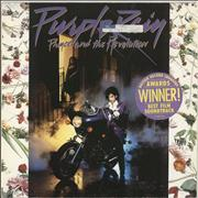 Click here for more info about 'Prince - Purple Rain - 'Awards' Stickered Sleeve + insert'