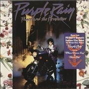 Click here for more info about 'Prince - Purple Rain - Hype Stickered Sleeve + Insert'