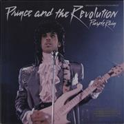 Click here for more info about 'Purple Rain - Purple Vinyl/Gold Promo Stamp'
