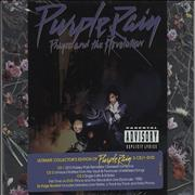 Click here for more info about 'Prince - Purple Rain'